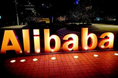 阿里巴巴公布2019年6月季度业绩:云计算业务营收增长66%