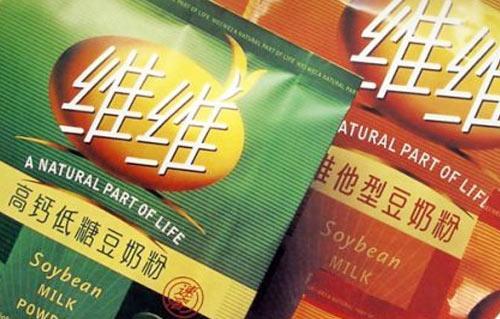 维维股份延期回复问询:维维集团将要放弃上市公司控制权?