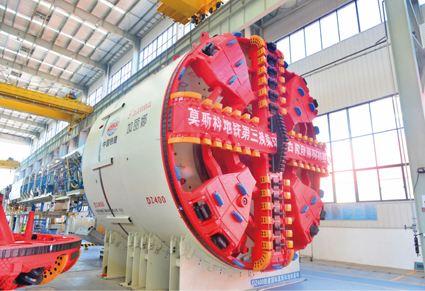 中国铁建整套盾构施工方案破解4项重大风险源 打造品质铁建