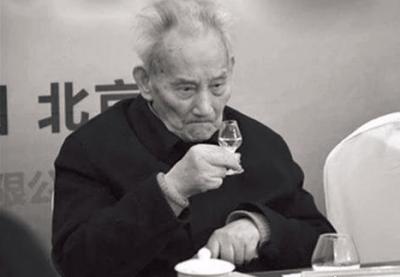 酒界泰斗秦含章去世 为新中国白酒产业快速发展奠定基础