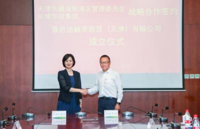 我国首个纯电动跑车融资租赁项目落户天津东疆保税港区