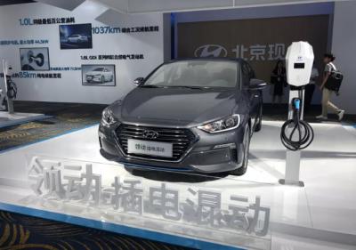 北京现代发力新能源 领动插电混动版率先上市