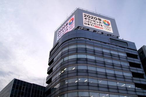 日本对韩国半导体出口管制造成双输局面 LED行业影响巨大
