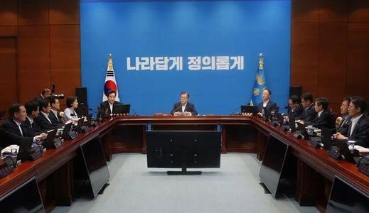 """日韩矛盾升级 互踢""""白名单"""" OLED概念受益"""
