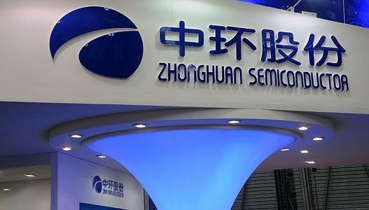 """中环股份推出12英寸超大硅片""""夸父""""M12系列 将产业带入600W时代"""