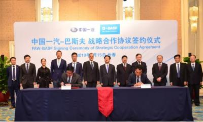 巴斯夫与吉林省加强在汽车 农业领域合作 加强新材料领域研发