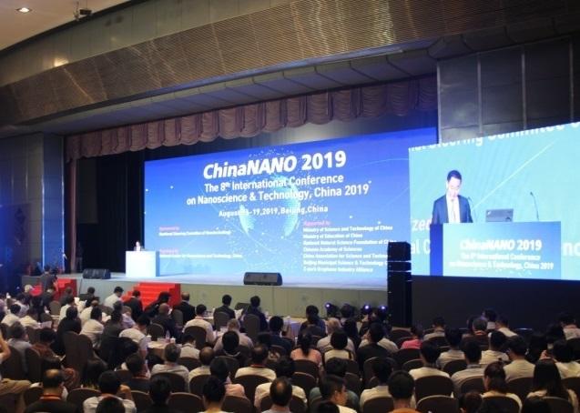 ChinaNANO盛大开幕 逾2500纳米科技学者齐聚开展科学交流
