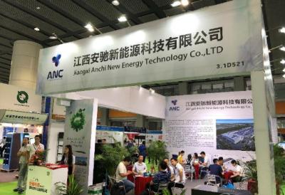 安驰科技携新型电池箱参加第4届亚太电池展