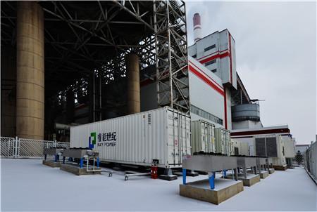 国内首个电厂侧储能直控创新试点进入调频市场
