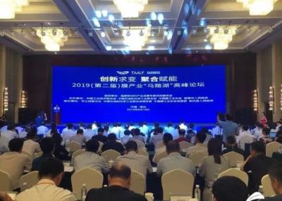 """""""中国膜谷""""正式揭牌!聚力打造全球新材料产业新高地"""