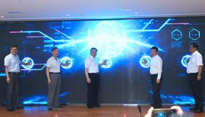 河南省县级融五月婷婷开心中文字幕中心省级技术平台网络安全实验室正式挂牌