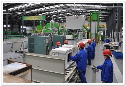 中再资环废电拆解处理量增长 拓展固废一体化处置业务