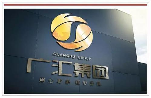 广汇物流李文强:串联集团产业优势 布局供应链大棋