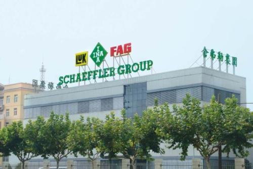 南京舍弗勒举行4号厂房开工 重点开发风电大尺寸轴承产能扩充