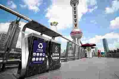 上海市发展改革研究院:上海实施居民生活垃圾收费制度的具体建议