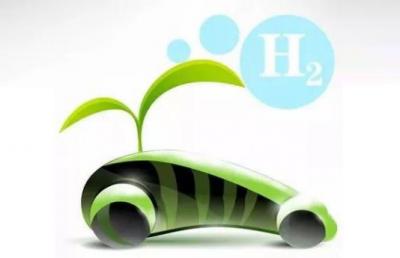 河北省印发推进氢能产业发展红头文件 推动氢能产业高质量发展