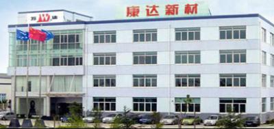 康达新材主业持续发力 上半年营收净利双增长