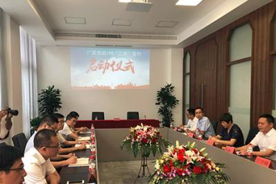 浙江广源启动IPO 老牌纸箱厂开启股改上市征程