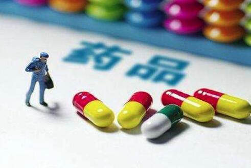 信息量很大!药品管理法修订草案三审 多处修改回应社会关注