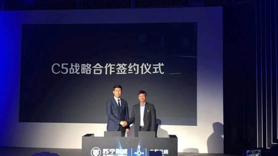 中影光峰激光数字电影放映机C5功能升级 与苏宁影城战略合作落地