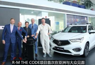 巴斯夫汽车修补漆项目首次在亚洲推出 为紧凑型SUV打造新形象