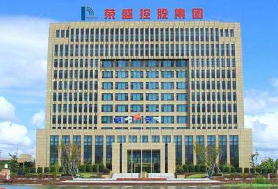 民营石化巨头浙江荣盛持续扩张 千亿石化布局后进军金融行业