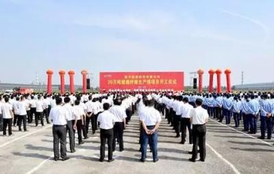 冀中能源20万吨玻纤项目开工 打造京津冀最大玻纤生产基地