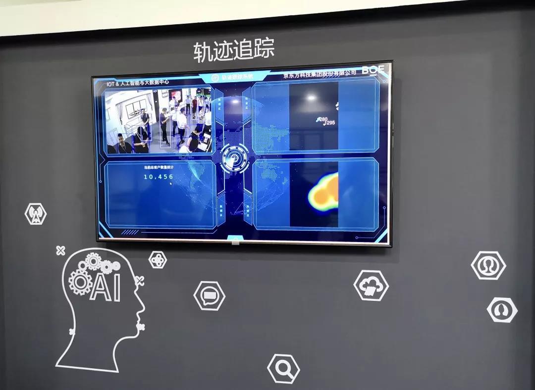 京东方86英寸纳米银电子白板解决方案赋能智慧生活