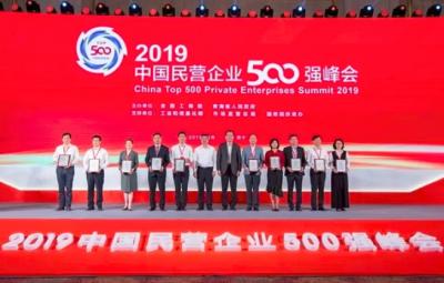 7家造纸企业上榜2019中国民营企业500强 华泰位列造纸行业第一