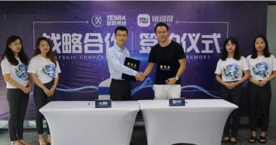Tesra超算网络与链得得战略合作,共同构建人工智能超级大脑