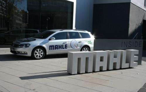 马勒开发出紧凑型ITS 可使电动汽车在冬季续航增加20%