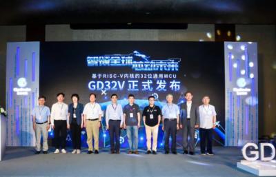 兆易创新推出首个基于RISC-V内核的GD32V系列32位通用MCU产品