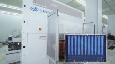 中微公司获得5纳米逻辑电路制造厂订单,拟对上海睿励投资1375万元
