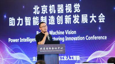 Vision China 北京盛大开幕 机器视觉助力智能制造