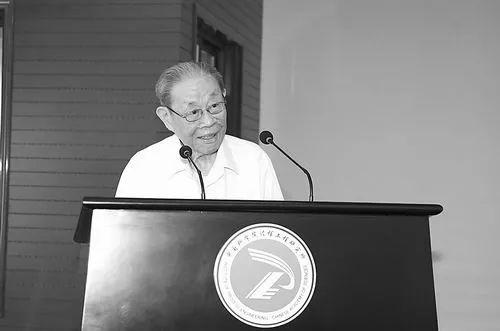我国湿法冶金开拓者陈家镛院士逝世 享年97岁