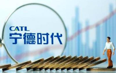 宁德时代签订20亿元镁系合金材料项目四方合作投资框架协议