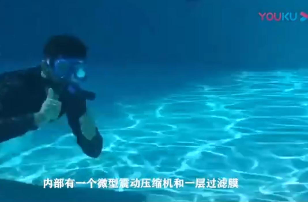 牛人发明人造鱼鳃:直接下水不用氧气,光测试就觉得厉害