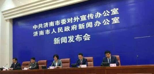 济南市政府官网颁布通知:除商河县外禁止新建风电场项目