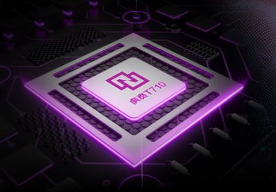 紫光展锐推出虎贲T710和虎贲T618处理器,AI性能世界第一