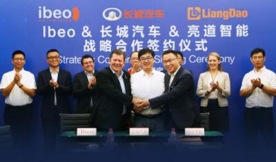 长城汽车与亮道智能及Ibeo三方达成全球首个纯固态激光雷达量产合作