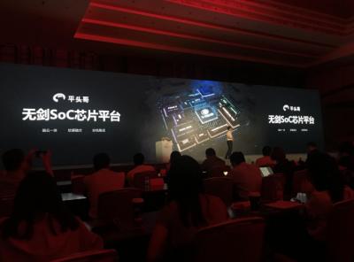 平头哥半导体正式发布无剑SoC芯片平台,存储带宽为400Gbps