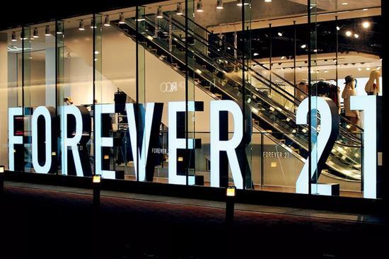 """传Forever21正在准备申请破产 快时尚""""快""""不灵了?"""
