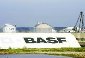 巴斯夫将11.5亿欧元出售全球颜料业务 DIC集团为买家