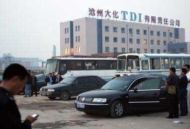 沧州大化公布半年报 上半年净利减少95.9%
