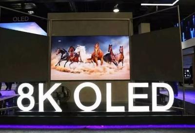 中国首条大尺寸OLED面板生产线量产 OLED电视能否借机逆袭?