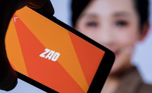 AI换脸App软件ZAO刷屏朋友圈 含隐私泄露隐忧