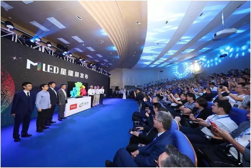 "TCL华星正式发布全球首款""MLED-星曜屏"""