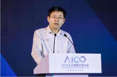 浪潮首席科学家王恩东:提高AI识别准确度需要更强计算力的支持