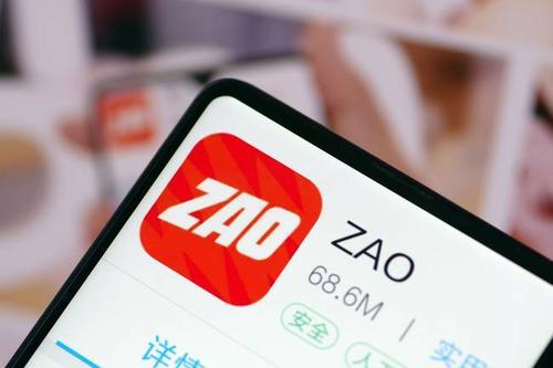 ZAO官方发布致歉声明:不会存储个人面部特征信息