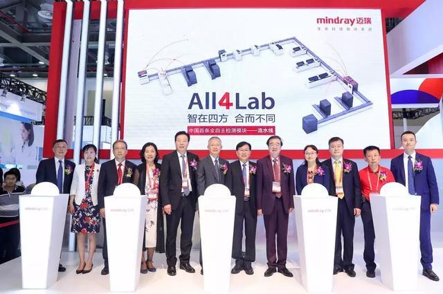 迈瑞公司发布中国首条全自主检测模块:流水线M6000
